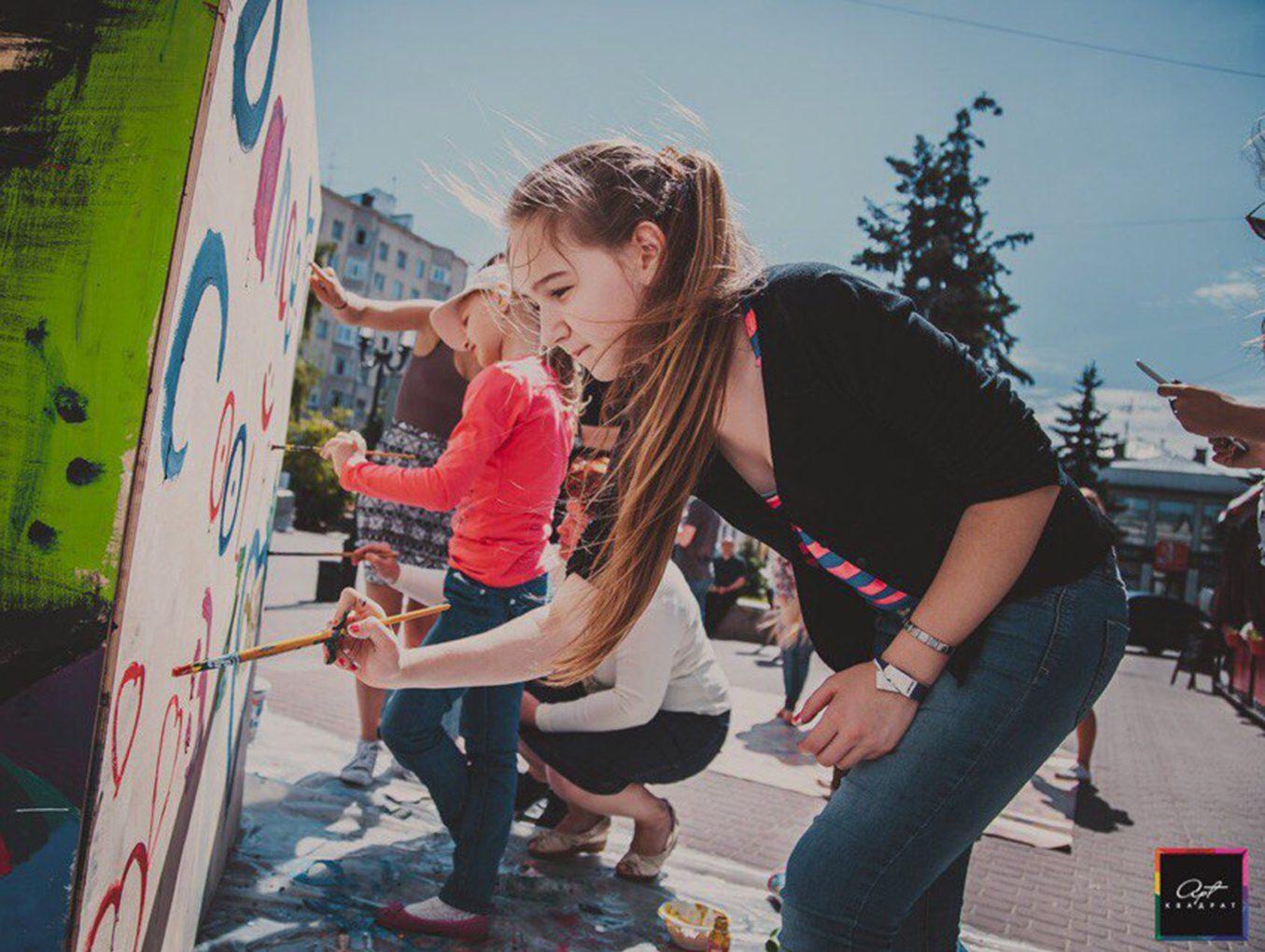 Фестиваль молодежной культуры «Арт-квадрат»